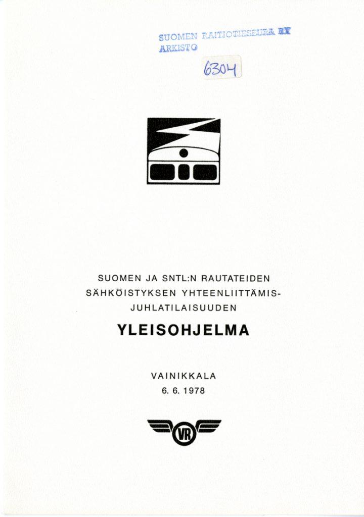 Esite, jossa tyylitelty piirroskuva veturin keulan yläosasta ja teksti Suomen ja SNTL:n rautateiden sähköistyksen yhteenliittämisjuhlatilaisuden yleisohjelma. Vainikkala 6.6.1978.