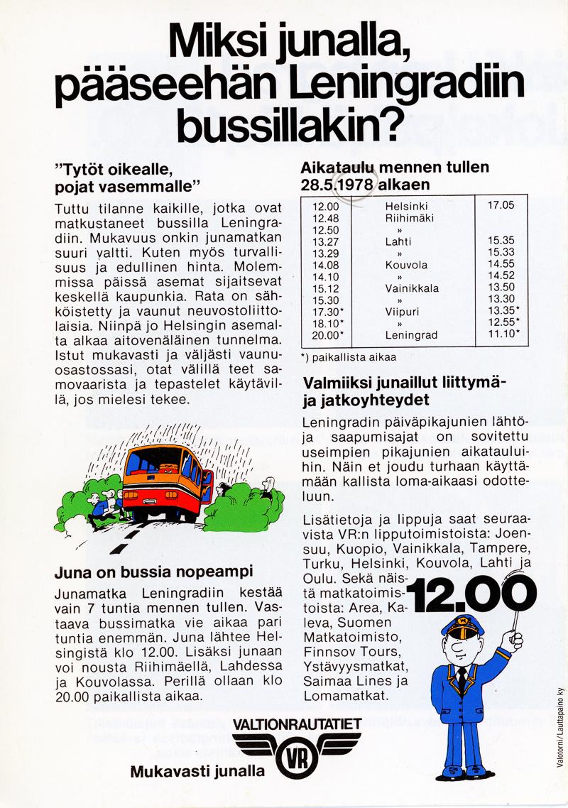 Venäjän junia mainostavan esitteen takasivu, jossa kerrotaan miksi juna on perempi kuin bussi.